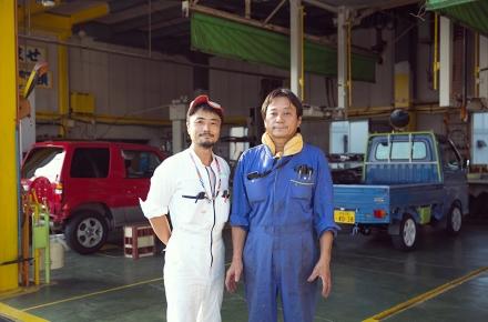 光自動車整備工場