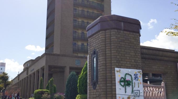 1サムネイル熊取町内3大学の学園祭に行ってきました。