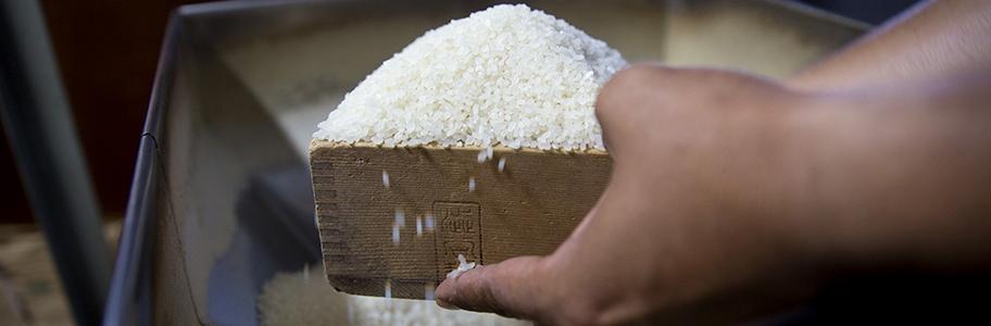 大林米穀店