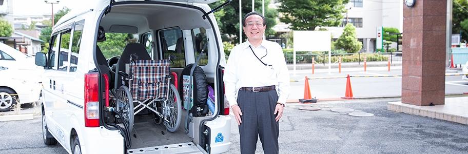 どり〜む介護タクシー