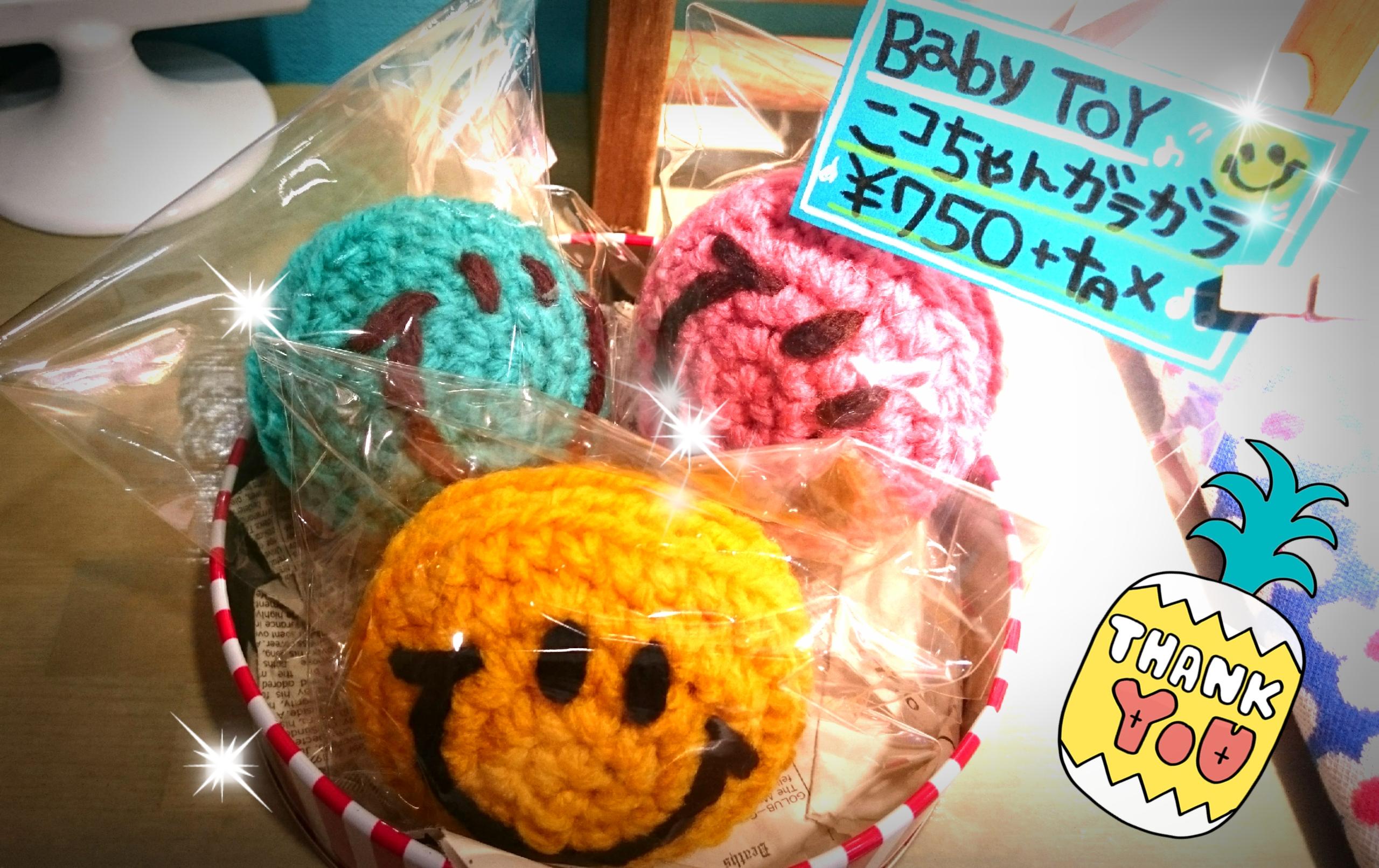 新商品~♥♥