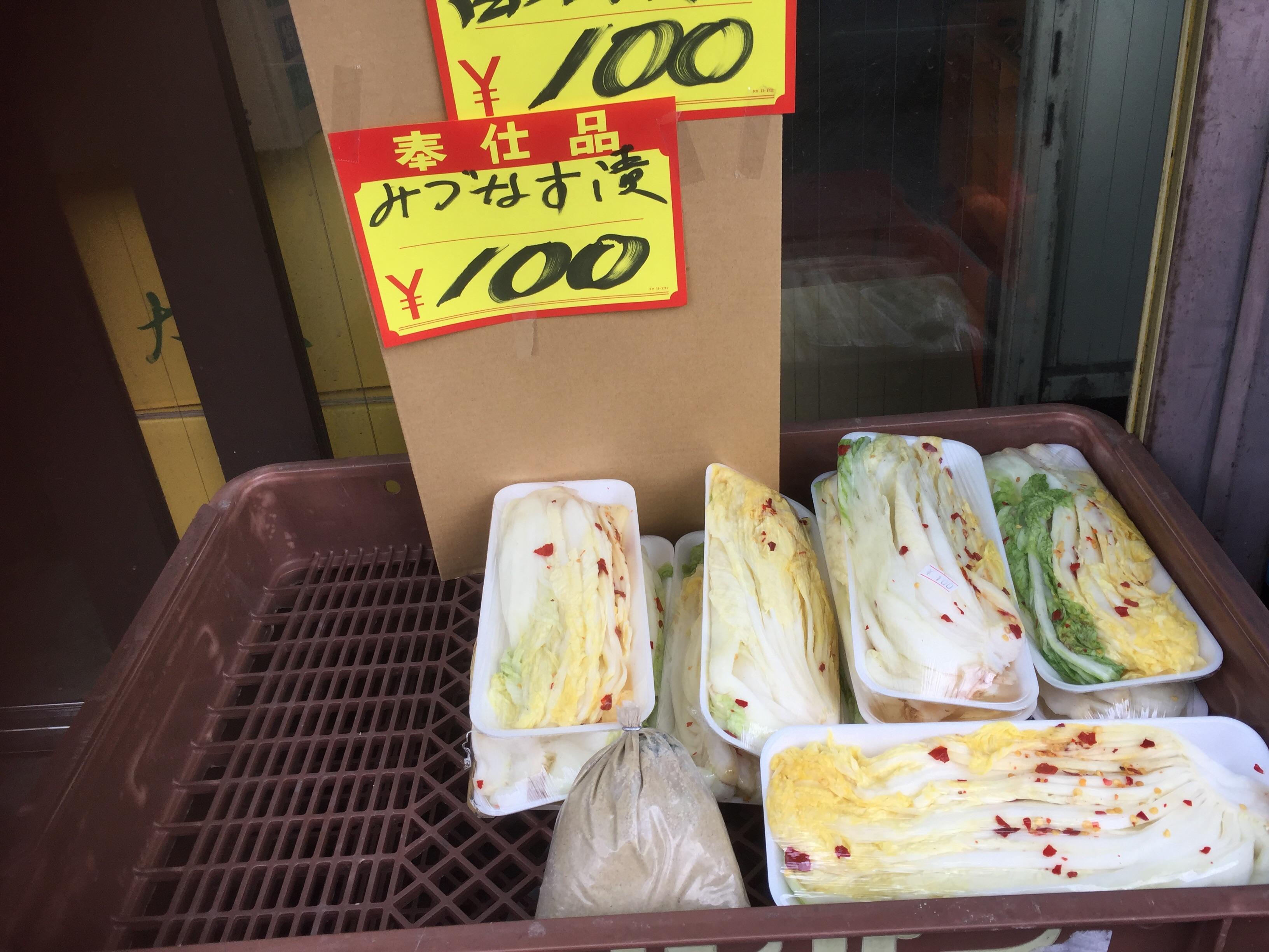 まるごと100円やってます。