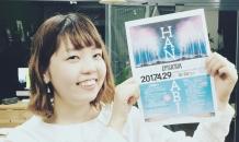 明日、阪南で花火大会!(はんなん産業フェ……