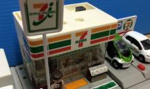 セブンーイレブン 熊取大久保店