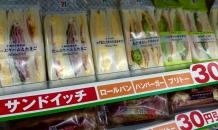 サンドイッチ30円引きセールを行っていま……