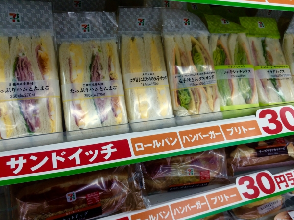 サンドイッチ30円引きセール