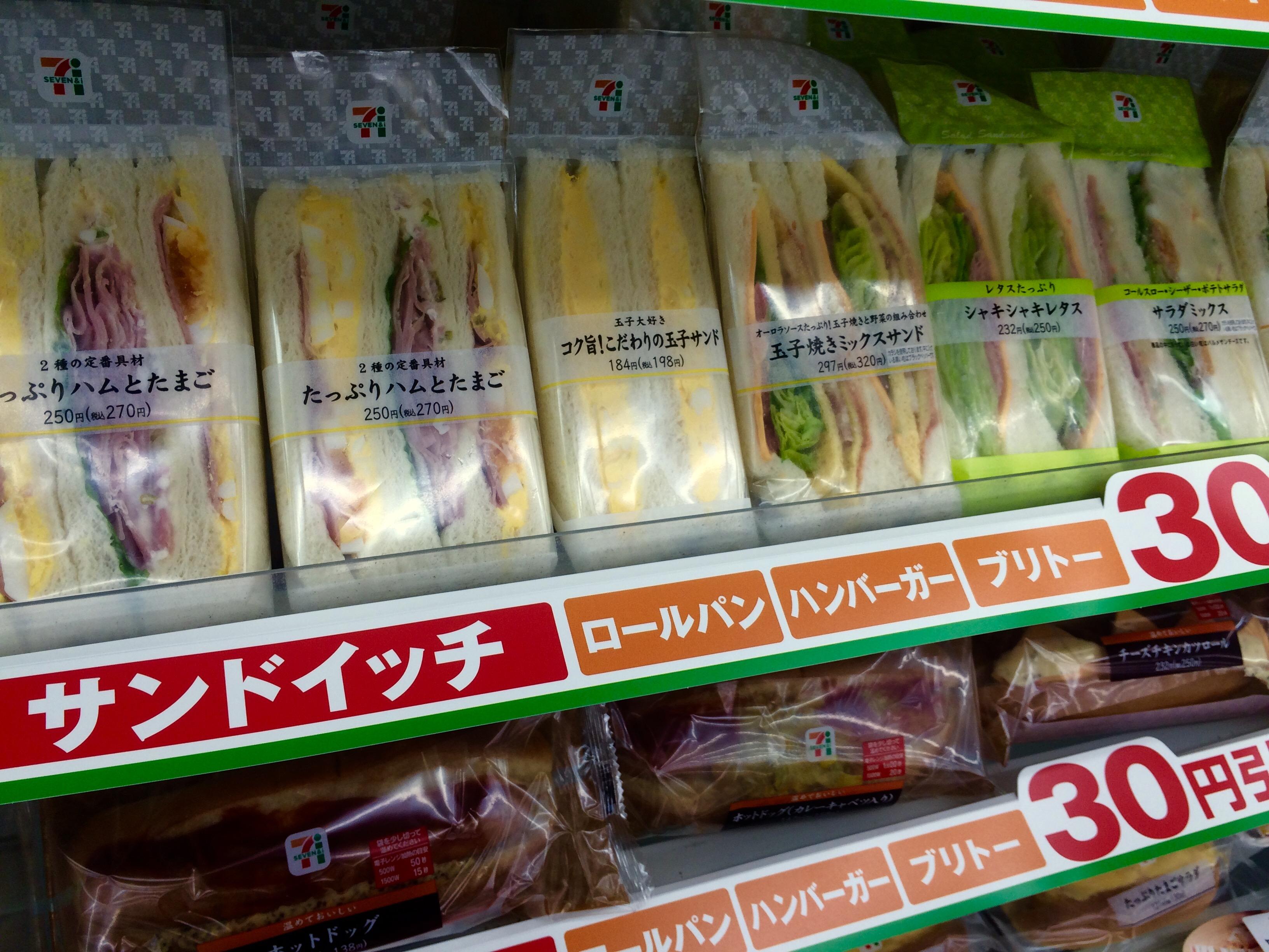 サンドイッチ30円引きセールを行っています
