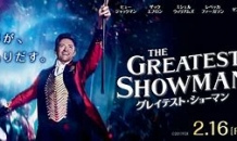 The Greatest Showman……