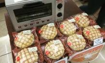 新しくなったメロンパン、売れてます!!