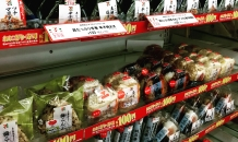 おにぎり・寿司100円セール