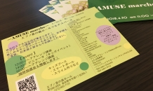 4月30日 初イベント出店!!