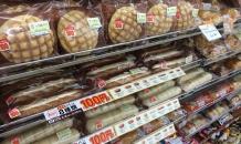セブンのパン8種類100円セール