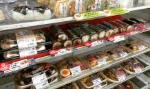 夏の節分・恵方巻 店売りしてます!