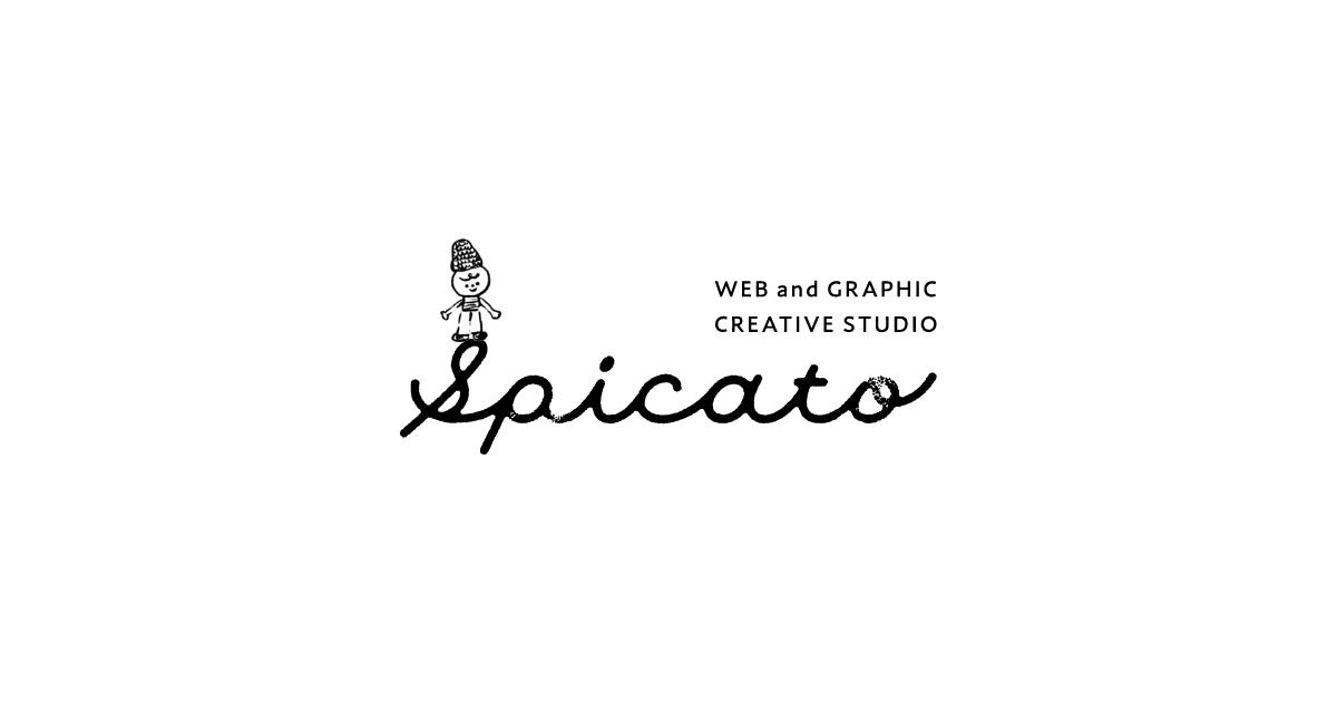 南大阪のデザイン事務所 スピッカートのホームページリニューアルしました。