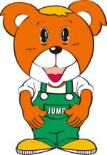 1サムネイル#くまとりエール飯 町内の飲食店(テイクアウト、デリバリー)を募集します!!